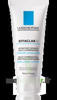 Effaclar H Crème apaisante peau grasse 40ml à TOURS